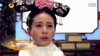 [芒果捞]马尔泰·若曦 湖南卫视《步步惊心》宣传片