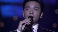有谁共鸣 第4届十大劲歌金曲颁奖典礼现场版