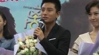 《离婚前规则 》举办开机发布会     贾乃亮为李小璐喊冤