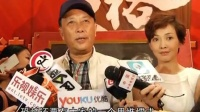 唐国强称特型演员依然重要 对姜文版毛泽东不予评论 110904