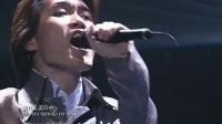 Forever Love 复活演唱会现场版