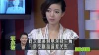 李宗翰 周扬(上)
