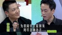 李宗翰 周扬(中)