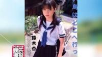 日本清纯玉女转型 钢管舞全裸床战小生 130822