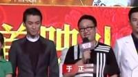 新神雕曝光演员表名单 小龙女扮演者仍成谜 130826