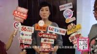 """江美仪直言不需要结婚 笑看陈可辛""""闺蜜""""风波 130914"""