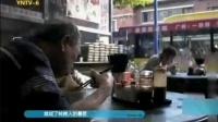 云南公共频道:挡不住的美食诱惑 130925