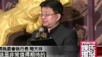 50届金马奖提名揭晓 《一代宗师》11项提名领跑 131002