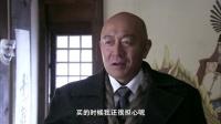 冬日惊雷 TV版 02