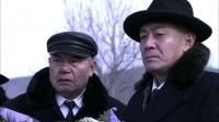 冬日惊雷 TV版 05