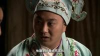 冬日惊雷 TV版 08