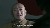 冬日惊雷 TV版 10