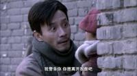 冬日惊雷 TV版 09