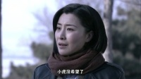 冬日惊雷 TV版 12