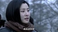冬日惊雷 TV版 24