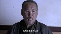 冬日惊雷 TV版 25