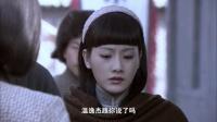 冬日惊雷 TV版 26