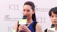徐子珊望当导演圆梦 没信心争夺视后奖项 131102