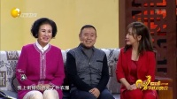 小品《善意的谎言》 辽宁春晚 20170126 高清版