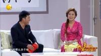 小品《欢乐饭米粒儿——你们想多了》 辽宁春晚 20170126 高清版