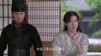 《热血长安》徐海乔CUT 02
