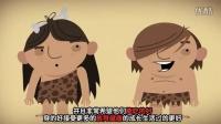 【笑打扮】10期:为什么男人由女人演化而来