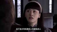 冬日惊雷 TV版 04