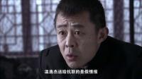 冬日惊雷 TV版 06