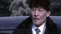 冬日惊雷 TV版 11