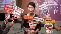 曾志伟为《变4》保护费感丢脸 斥责香港电视炒人太草率 131018