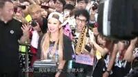 日本歌手幸田来未抵台 粉丝挤爆机场 130814