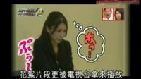 日本女星拍戏放屁惨遭电视台循环播放