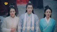 《诛仙青云志》 第42集 李易峰张小凡cut2