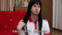 王霸胆——中国校园每个班里都有这7种人