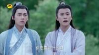 《诛仙青云志》 第12集 李易峰张小凡cut2