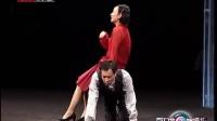 话剧红玫瑰与白玫瑰重返国家大剧院 100813 每日文娱播报