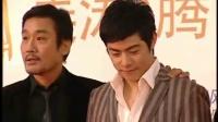 2010腾讯网星光大典红毯2