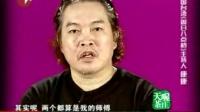 节目主持人来舞林大会初赛 康康 王若麟