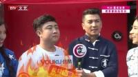 """每日文娱播报20160428保剑锋当上""""食堂""""厨师 高清"""
