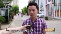 20160713《解码财商》:中资狂揽欧洲顶级球队 [解码财商]