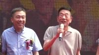 85岁杨少华顶高温为儿子站台 杨议笑称老爷子嫌台词少有意见 160727