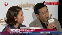 """娱乐星天地20160803缘来就是你!陆毅、袁咏仪""""一见如故"""" 高清"""