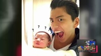 张继科与婴儿同框超温馨 画风与王大陆陈伟霆不同 160813