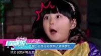 张翰公开怀念郑爽两人再演情侣 160815