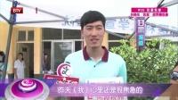 每日文娱播报20160704韩红为何崩溃大哭? 高清