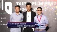 任贤齐宣传电影当翻译 透露陈小春的角色太夸张 160710
