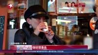 """娱乐星天地20160711留住""""可爱""""!王琳收获幸福 高清"""