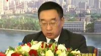 全国水利厅局长会议在广州召开