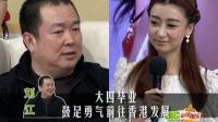 刘江 王彤 (中)