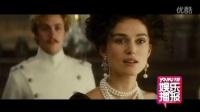 凯拉·奈特莉出席《安娜·卡列尼娜》首映 奢华宫廷风片花现激情床戏 120905